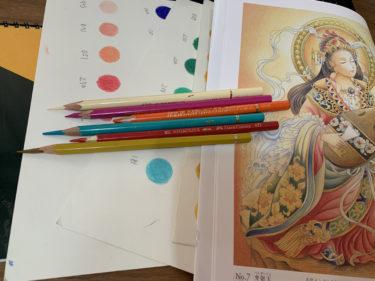 【色鉛筆におすすめの紙】5つに絞ってご紹介します