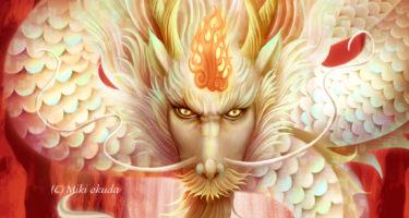 【龍神とは】龍の種類・意味・役割・色などを豊富な龍絵で解析!
