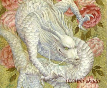 アクリル絵の具で塗る【龍の描き方】動画も含めてご紹介します