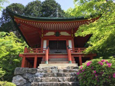 干支の守り本尊を「日本の密教カード」の画像入りでご紹介
