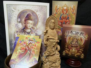【日本の密教カード】と神仏画を描くこと